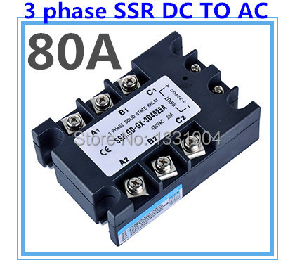 DC to AC SSR-3P-80 DA 80A SSR relay input DC 3-32V output AC480V Three phase solid state relay fqa11n90 to 3p