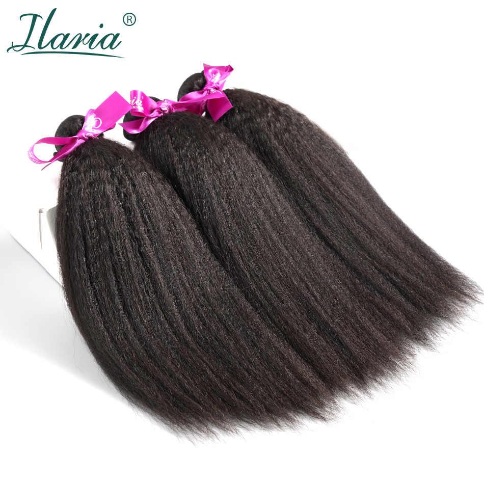 ILARIA Pelo Rizado pelo peruano paquetes grueso Yaki 100% cabello humano virgen tejidos paquetes de Color Natural sin derramamiento