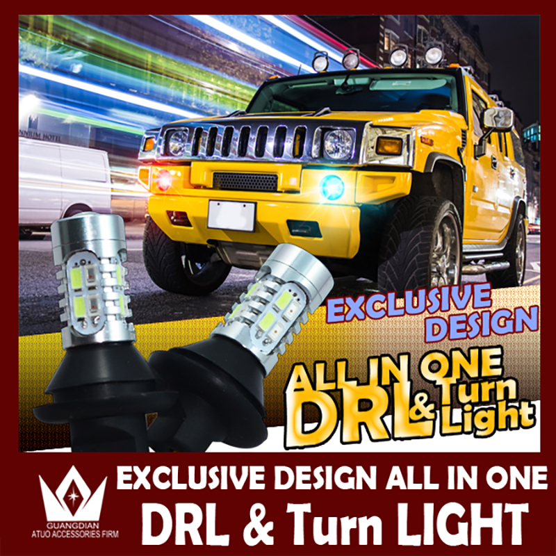 Guang Dian LED Turn Signals & Daytime Running Lights DRL All in one indicator DRL&Turn Light For pajero sport 1156 BAU15S PY21W guang dian car led light gold color daytime running lights