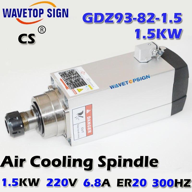air cooling spindle GDZ93-82-1.5 1.5kw 220v 6.8A  300HZ chuck nut ER20 Grease RPM 18000 cnc spindle 7 5kw air cooling cnc spindle gdz120 103 7 5 7 5kw 380v air cooling chuck nut er32