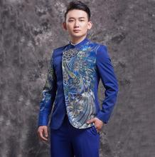 Fashion men suits designs masculino homme terno stage costumes for singers blazer dance clothes jacket personalized blue