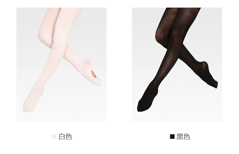 11e97c72593 Clearance Women Convertible Dance Tights With Plain Waist And Crotch ...