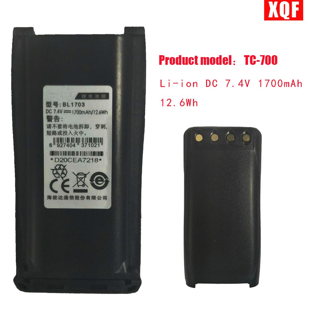 XQF Li ion DC 7 4V 1700mAh 12 6Wh Battery for HYTERA HYT TC 700 TC700 Two Way Radio BL 1703 in Walkie Talkie from Cellphones Telecommunications