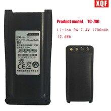 XQF Li-ion DC 7.4V 1700mAh 12.6Wh Battery for HYTERA HYT TC-700 TC700 Two Way Radio BL 1703 цена