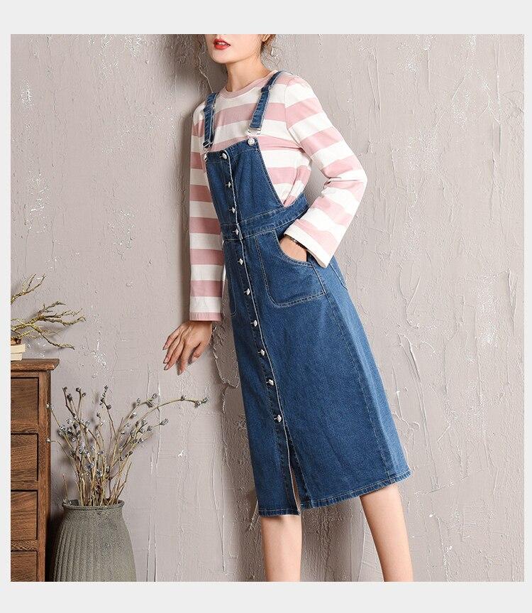 Large size strap dress women's 2018 autumn new Korean skirt denim dress light student long skirt (2)