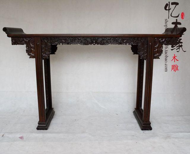 Mahagoni holz möbel  Ebenholz Ganoderma Chudo konsole der klassischen Chinesischen ...