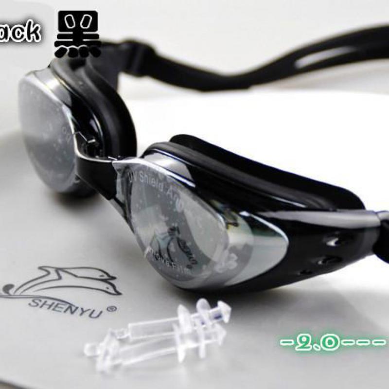 Black Professional Swimming Goggles Gafas Swimming Goggles Prescription -1.5/2.0/3.0/8.0 Uv Protection Glasses Anti Fog For Men boihon bh017 anti fog uv protection hd vision swimming goggles