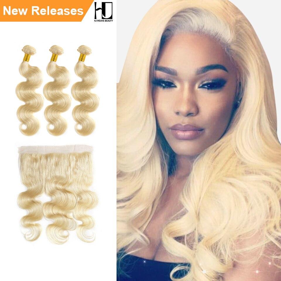 HJ Weave Beauty 7A 613 Blonde Virgin Hair Brazilian Hair Weave Bundles Body Wave Bundles With