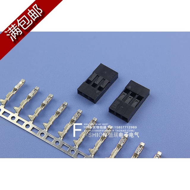 High quality 100 set 2.54mm 3P 3Pin Dupont Connector Dupont Plastic