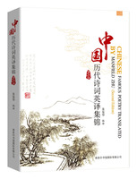 Chinese Famous Poetry Translated By Manfield Zhu Bilingual In Chinese And English