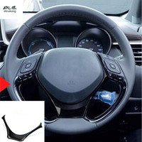 Free shipping 1pc ABS car stickers steering wheel decoration cover car accessories for 2016 2017 2018 Toyota C HR CHR C HR