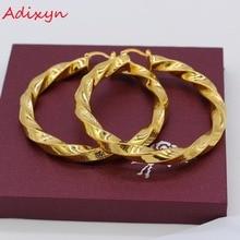 Adixyn 5.5 см в африканском стиле большой круг Серьги для Для женщин золото Цвет Эфиопский витой Серьги Арабские Ювелирные изделия n01092