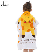 Baby Bathrobes Cotton Hooded Animal Modeling Children Bathrobe Cartoon Baby Towel 0-6 Year Kid Spa Towels YE0014