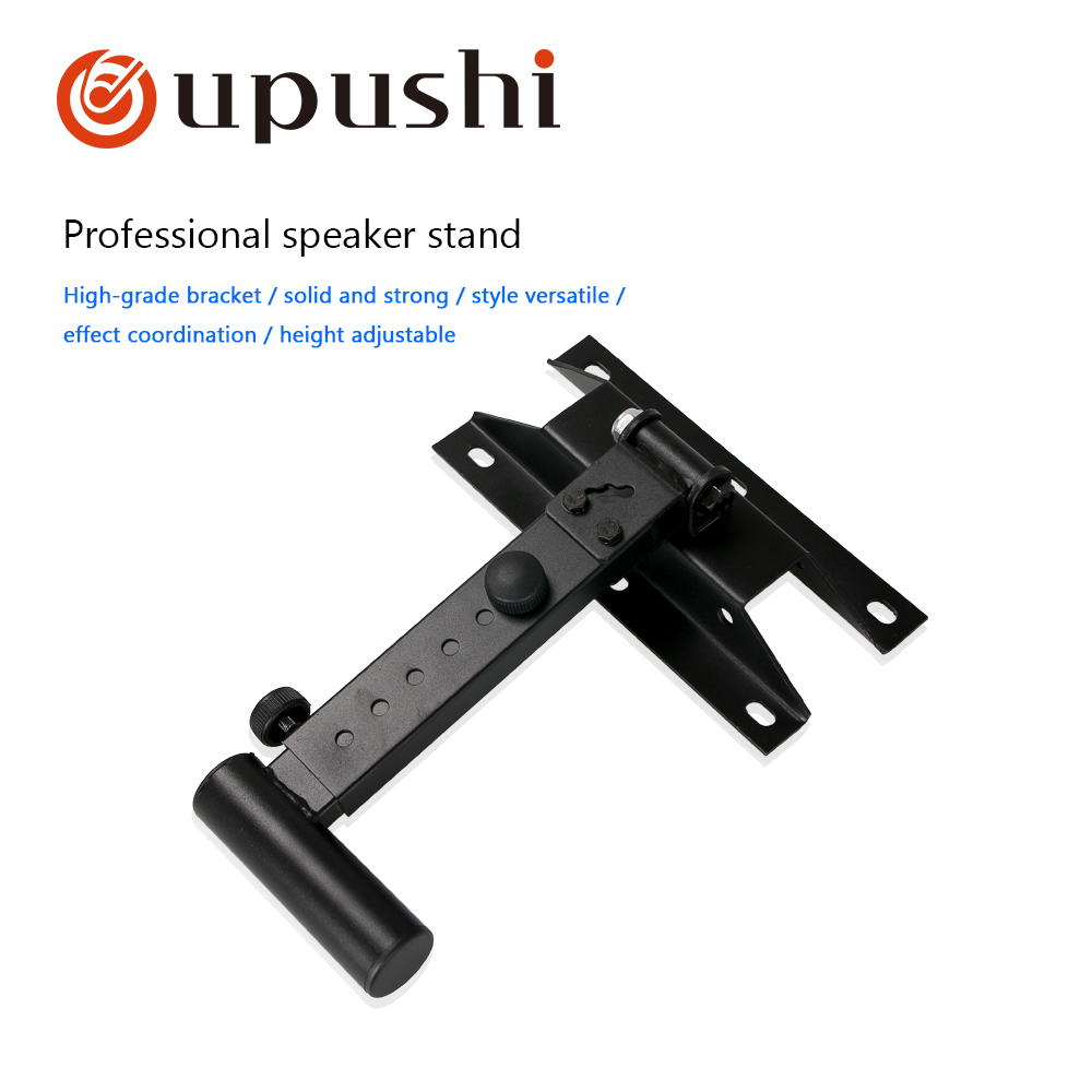Oupushi Z38 speaker wall mount bracket with tray Z36 speakers hanging bracket Z37 wall bracket speaker Audio stands on wall speaker