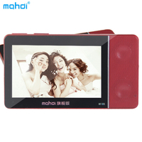 Mahid Mp4 M188 Player 3D Vibration Sound Quality Touch Screen HD Video Audio 8G Dictionary Ebook