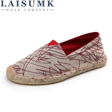 LAISUMK Summer Women Flats Casual Loafers Shoes Female Candy Colors Slip On Walking Woven