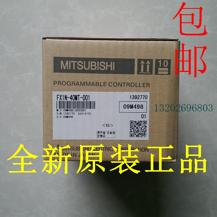 MITSUBISHI PLC programming controller FX1N-40MT-D new original authentic