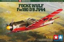 Assembly Model 1/72 60778  Germany Fw190 D – 9 JV44 Aircraft Model
