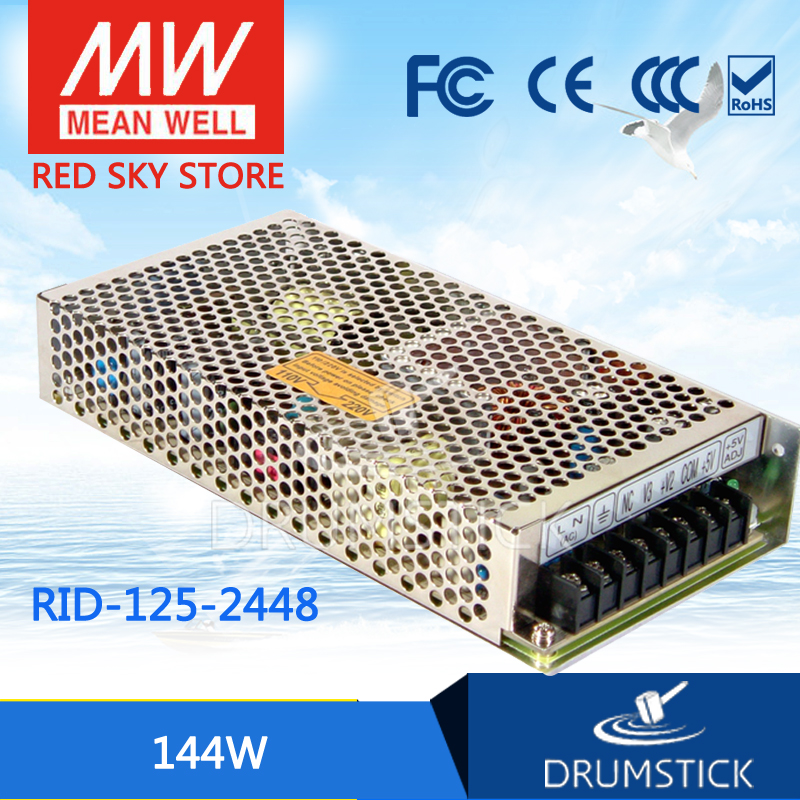 цена на Hot sale MEAN WELL RID-125-2405 meanwell RID-125 144W Dual Output Switching Power Supply