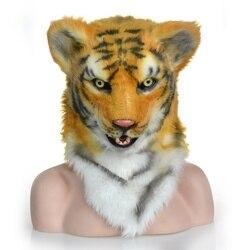 Máscara de animales de tigre de piel de alta calidad accesorio de Teatro de disfraces de Halloween