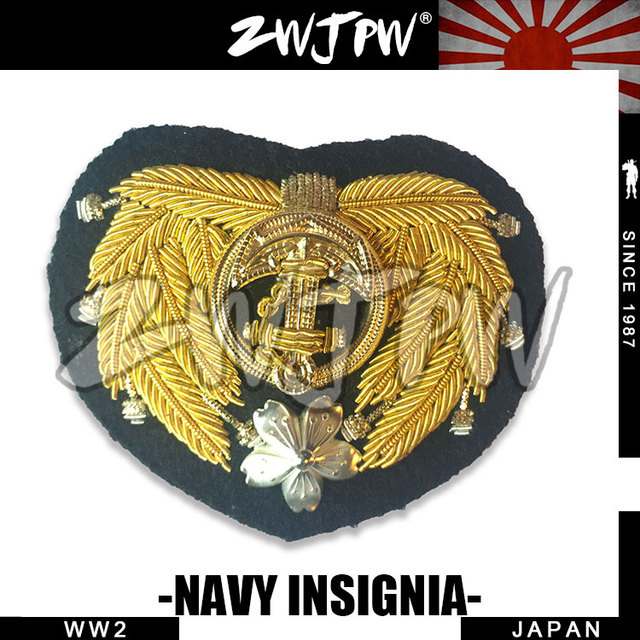 WWII WW2 Japan navy  Cap Badge
