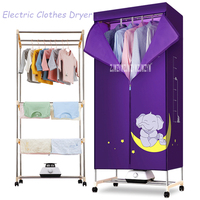 TJ-J202P secador de roupa elétrico do agregado familiar grande capacidade 3-layer guarda-roupa máquina de secagem 220 v secador de roupa do bebê automático 1.2kw
