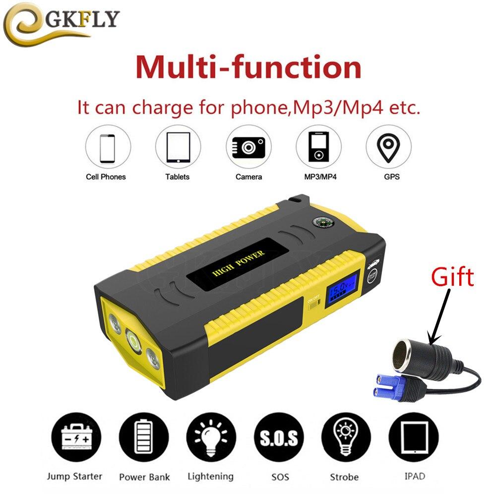 2019 le plus chaud saut démarreur multifonction d'urgence Must-Use haute puissance batterie voiture Booster ordinateur portable Mobile batterie externe 12 V chargeur