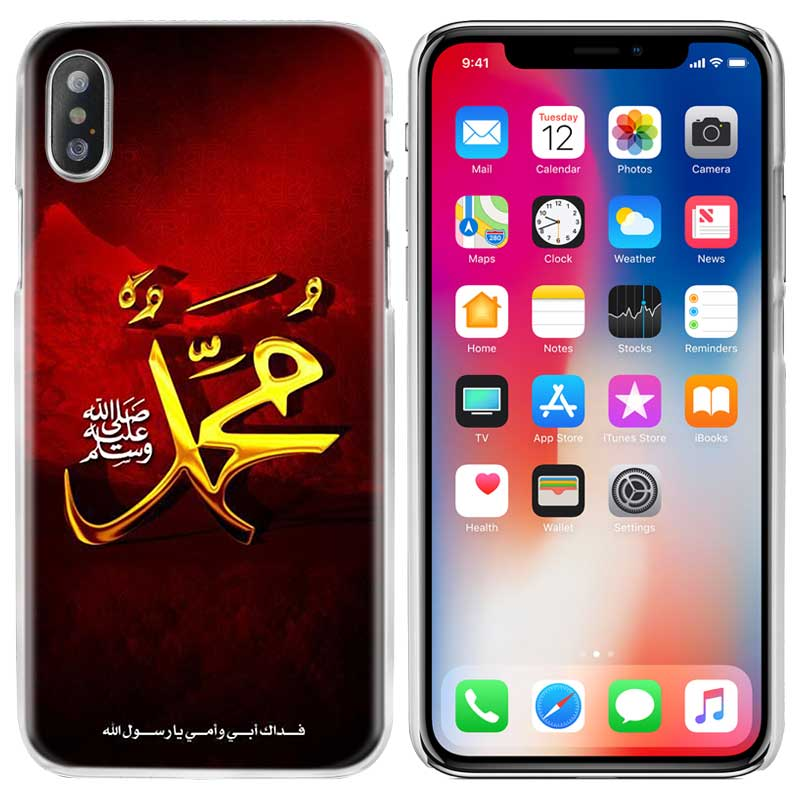 Arab Muslim Islamic Pattern Hard PC Plastic Phone Case Cover Shell Clear for iPhone XS Max XR 7 8 6 6s Plus X 5 5s SE 5C 4 4S
