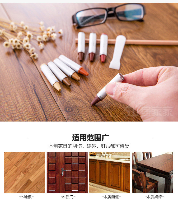 Wood Furniture Floor Repair Marker Pens 8pcs Lec Solid Repair Crayon Touch Up Pen Concealer