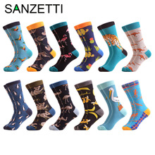 SANZETTI 12 pairs/lot Funny Men's Combed Cotton Casual Dress Skateboard Socks Novelty