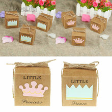 50Pcs Gift Box Candy Boxes Kraft Paper Crown Square Blue Pink For Burlap Bag DIY Guests Wedding Favors Birthday Baby Party Decor(China)