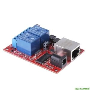 LAN Ethernet 2-полосная релейная плата переключатель задержки TCP/UDP модуль контроллера веб-сервер большое значение