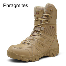 Phragmites Mid-Calf Waterproof Army BootsWear-resisting Army Boots Botas Mujer High Quanlity Black Men Shoes Breathable