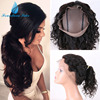 """NEW 7A 360 Lace Frontal Water Wave 22""""*4""""*2"""" All Handle Made Can Be Dye Best Brazilian 360 Lace Virgin Hair With Baby Hair"""