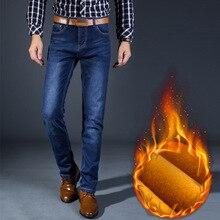 Зима плюс новые бархатные теплые мужские прямые джинсы