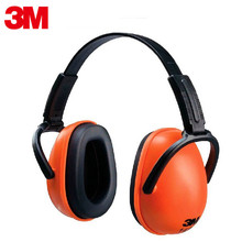 3M 1436 Earmuffs Comfortable Adjustable Folding Economy Cable Earbuds Noise Reduction Noise Protection Earbuds