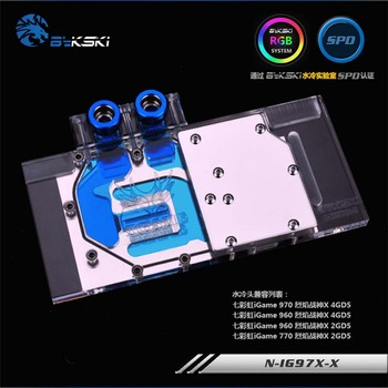 Bykski GPU Water Block for Colorful iGame970X 960X 770X Full Cover Graphics Card water cooler