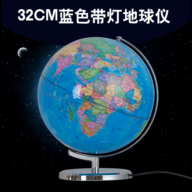 32cm Blue Earth Globe Table Lamp World Map Light Home Study Office Desk Decor Geography Teaching Kids Room Lamp Gift Metal Base 1pc 32cm world globe map ornaments with swivel stand home office office shop desk decor world map geography educational tool