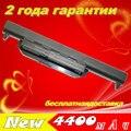 Bateria do portátil para asus a32-k55 a45v a45d a55n jigu a75a a75v K45N K45V K55V K75A K75D R400N R500N X45A X55A X55C X55U R500V