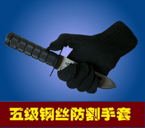 Protective gloves five level anti cut and cut off stainless steel wire cut proof gloves europe and the authentic proof cut glove cut against blade puncture proof black cloth gloves gloves category 5 wire page 8