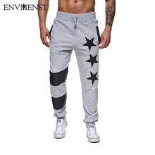 Осень 2017 г. мужские брюки, спортивная одежда с принтом звезды мужские брюки эластичные полосатые штаны спортивные джоггеры Pantalones