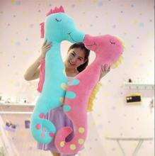 Big Size hippocampus boyfriend Cushion sleeping seahorse soft stuffed pillow plush toys