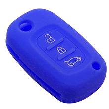 New Remote Car Key Fob Silicone Case Cover Protector For LADA Sedan Largus Kalina Granta Vesta X-Ray XRay 3 Button(China)