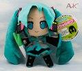 Мягкая плюшевая игрушка  Хацунэ Мику, размер 24 см, бирюзового цвета. Отличный подарок для девушки ко дню рождения.Бесплатная доставка