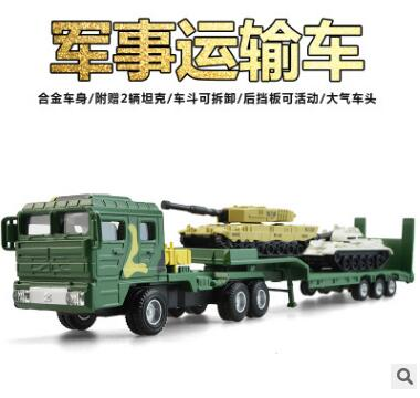 KDW 685059 1:64 automobile mannequin Army transport automobile with tanks Truck boy present children toy Freight simulation Christmas present
