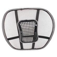 Сиденья Массаж Спины Подушка Pad черный сетки поясничного назад brace эргономичный дизайн поддержка подушки здорово для office для дома автомобиля стул