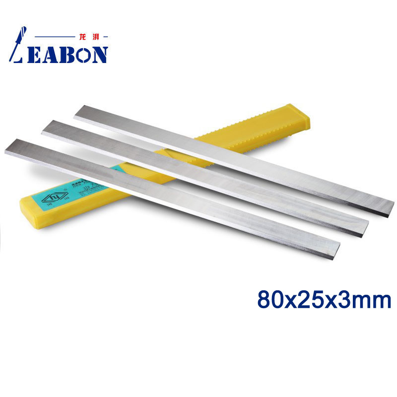 LEABON HSS W6% Wood Planer Blades 80x25x3mm Woodworking Power Tools Accessories  (A01006003)