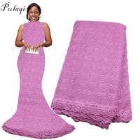 Pulaqi 5 Yards Embroiders Cotton African Lace Fabric 2018 Nigeria Lace African Cotton Lace Fabric For Wedding Party Dress H
