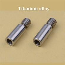 2pcs Super smooth V6 Kraken Titanium alloy Heat Break throat Chimera/Cyclops TC4 thermal barrel 1.75mm 3d printer