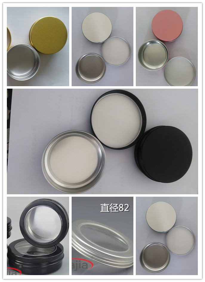 Lot of 100pcs Aluminum Jars 100ml silver gold white pink matt black window Tin 100g Cosmetic